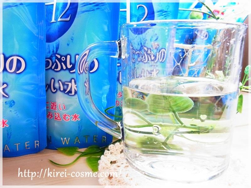 水素たっぷりのおいしい水