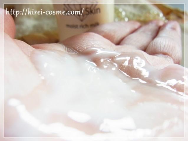 オールインワン美容乳液「ジュエルスキン モイストリッチミルク 」
