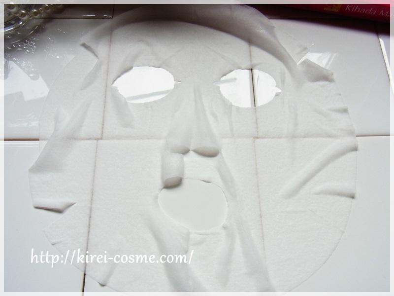 輝肌マスク