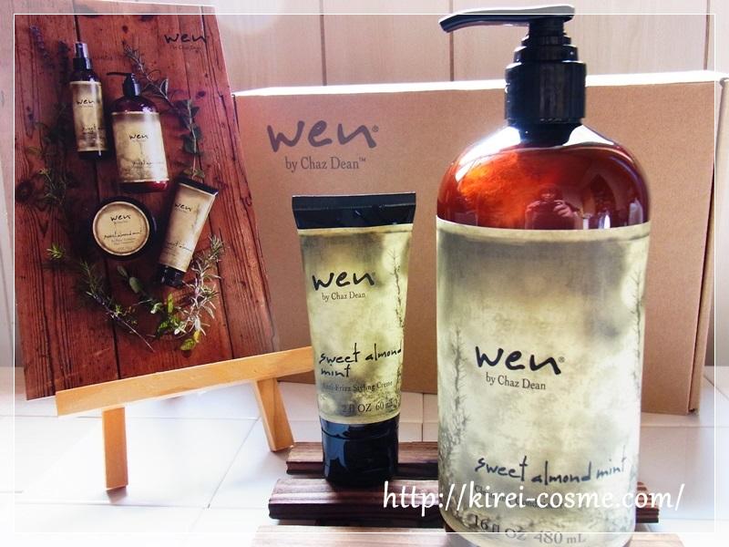 Wen(ウェン)