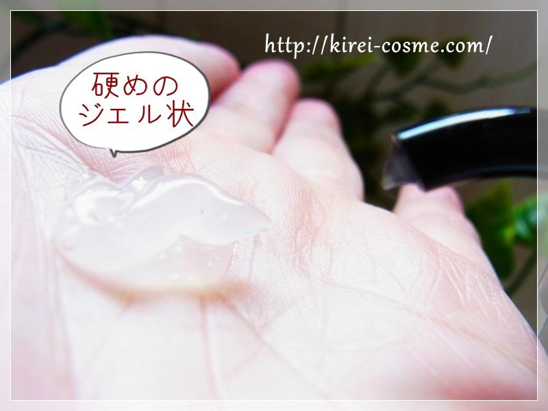 アミノ モイスチュア クレンジングジェル
