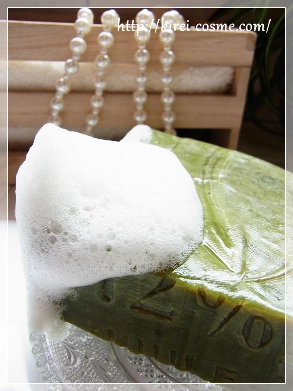 マルセイユ石鹸ビッグバー
