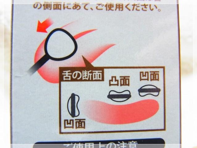 舌磨き用 舌ブラシ ダブルワン