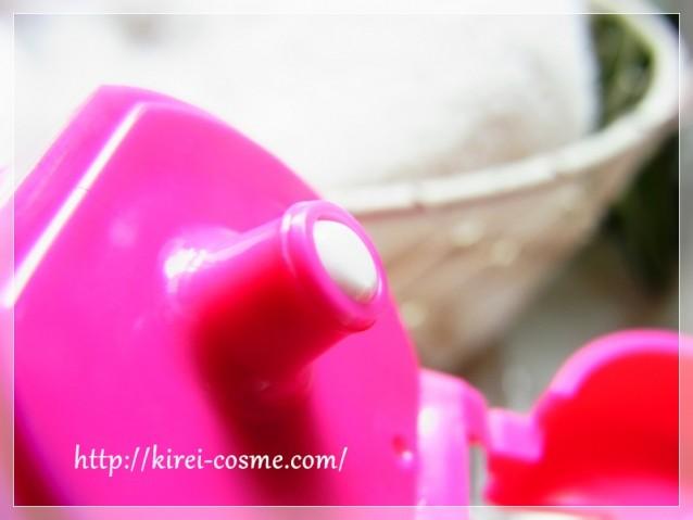 バラの香り ロージーミント