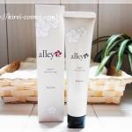 alley(アレイ)