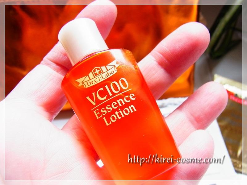 無料ドクターシーラボ「VC100浸透ビタミンセット」