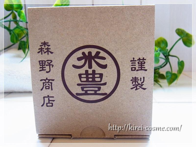 米豊のこだわり石鹸