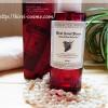 世界発の化粧品成分のオールインワン美容液「葡萄樹液ジェル」でコラーゲンたっぷり♡お肌のシミ・シワ・たるみに【口コミ・使用体験談】